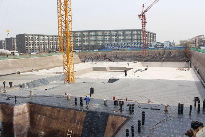 北京防水工程有限公司