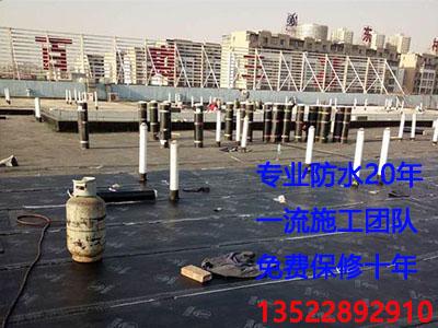北京别墅地下室防水堵漏多少钱一平方米